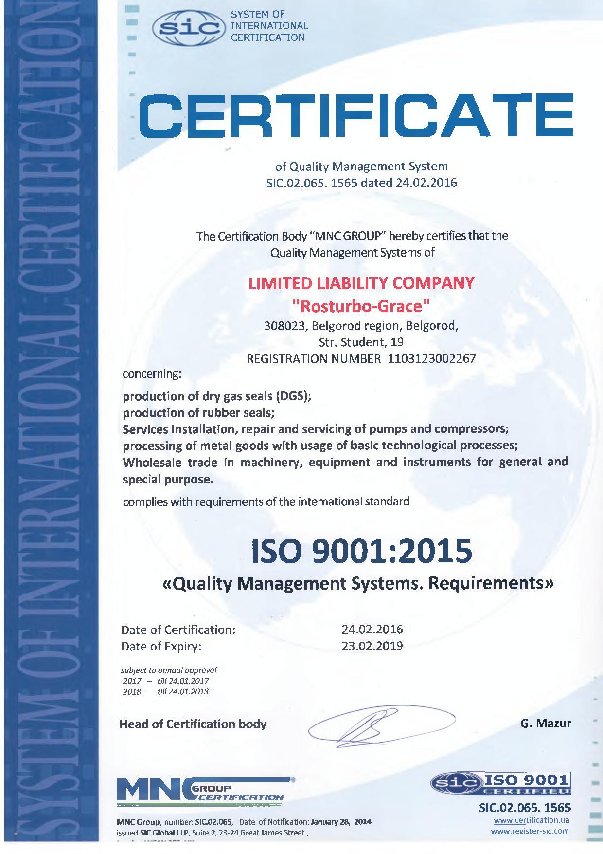Cerificate ISO